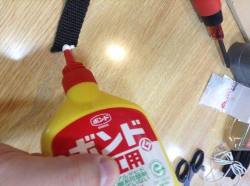 ④切断面のほつれ防止で、木工用ボンドを塗布する。