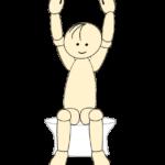 タオルで肩甲骨体操18