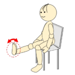 体操座位10