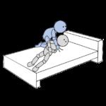 ベッド上移動5(側方移動)
