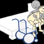 移乗17(膝に乗せる1)